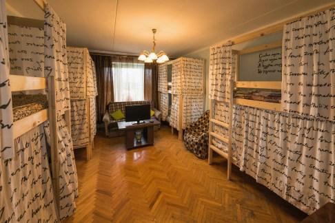 хостели Москвы