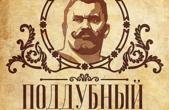 """Хостел в Ейске - """"Поддубный"""""""