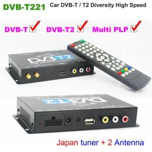 รถ DVB-T2