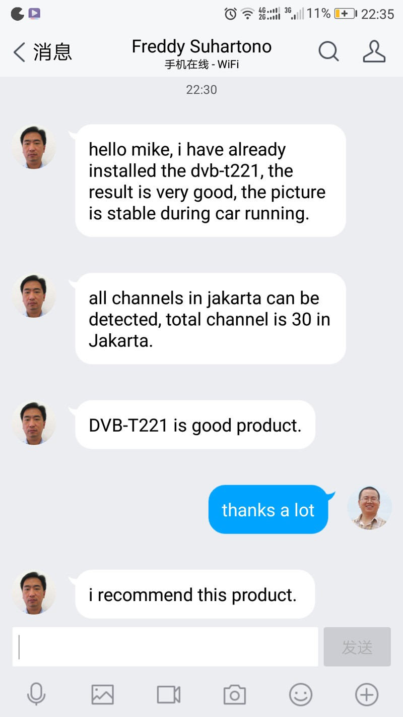 Indonesia Car DVB-T2 Test feedback