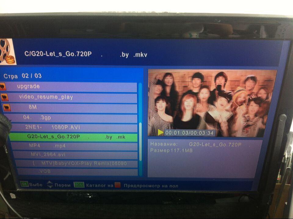 Car DVB-T2 HDTV Receiver