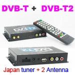 Car DVB T2 DVB T MULTI PLP Digital TV Receiver auto mobile DTV s
