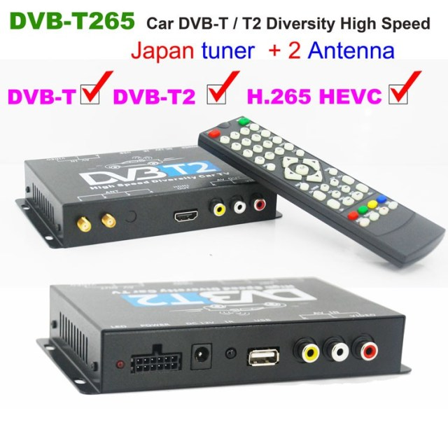 Deutschland Car DVB-T2 H265 4 Tuner 4 Diversity Antenna mobile High Speed digital receiver 4 -