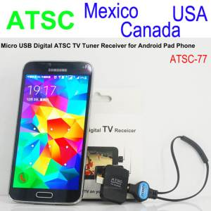 ATSC USB Stick TV