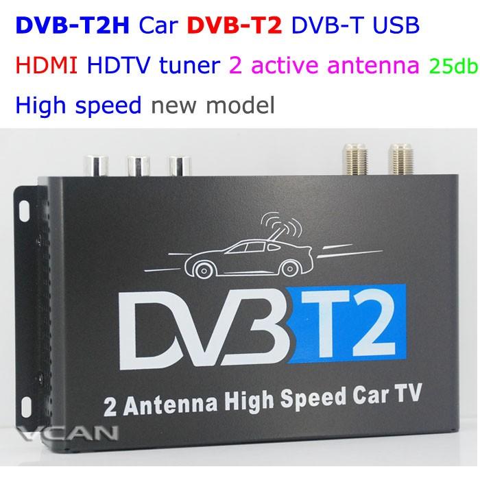 set top box dvb-t2