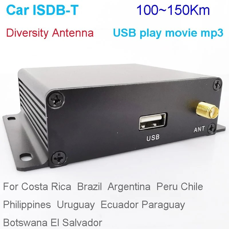 Car ISDB-T Two tuner Two Antenna HD MPEG4 TV receiver for Brazil Peru Chile Costa Rica 7 -