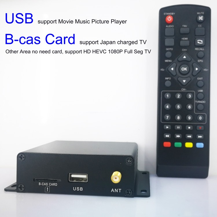 Car ISDB-T Two tuner Two Antenna HD MPEG4 TV receiver for Brazil Peru Chile Costa Rica 9 -