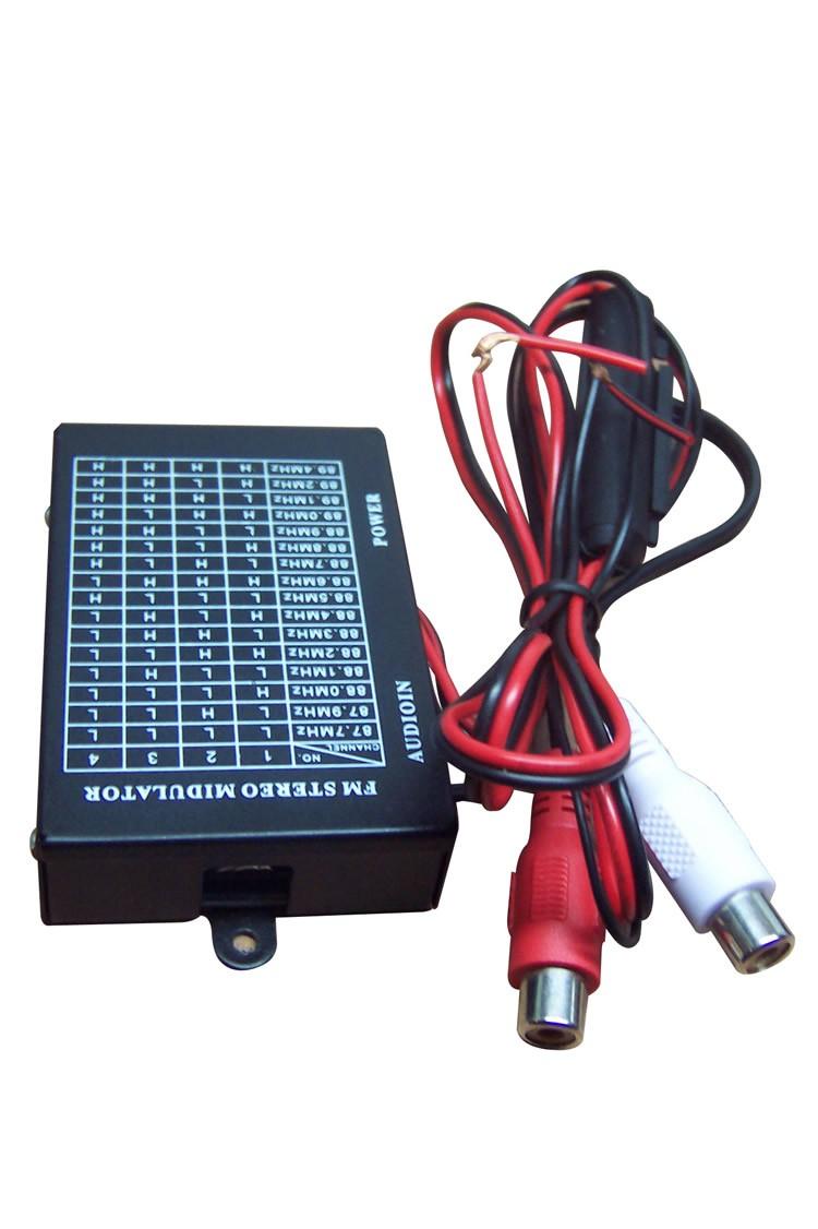 FM Audio Transmitter