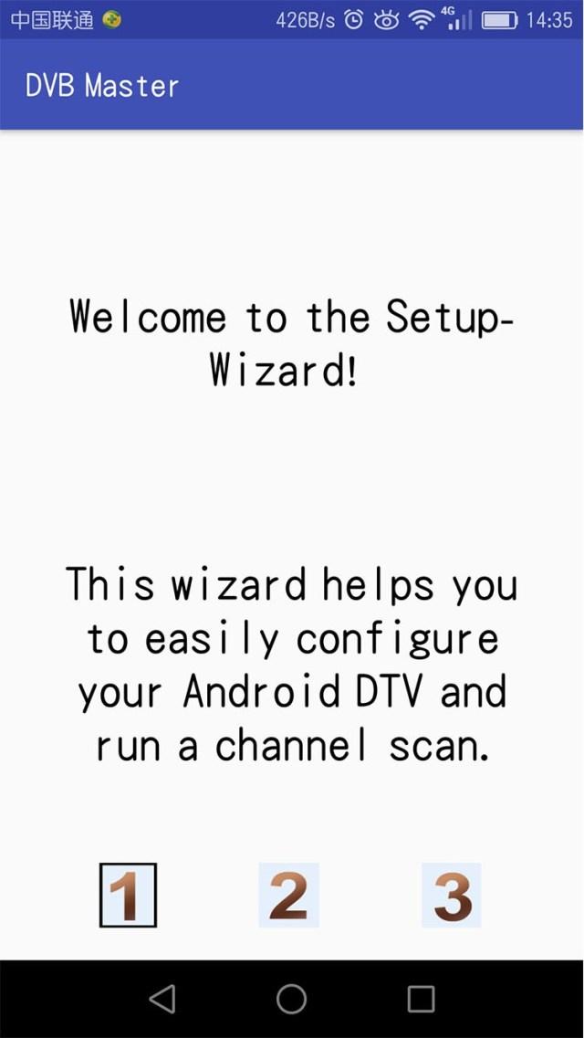 wifi tv bâton nuage