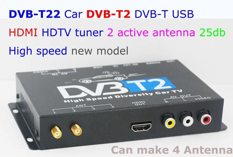 Car DVB-T2 DVB-T High Speed Digital TV Receiver automobile DTV box DVB-T221 4