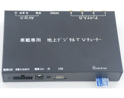 ISDB-T7800 Car four tuner ISDB-T Full One Segment four antenna Mini B-cas card 4