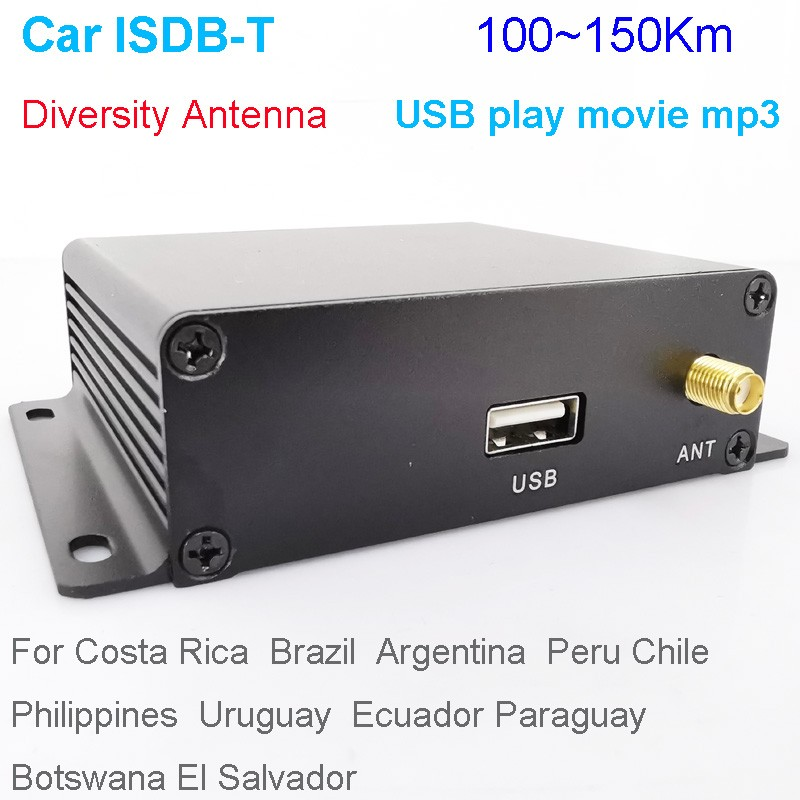 Car ISDB-T Two tuner Two Antenna HD MPEG4 TV receiver for Brazil Peru Chile Costa Rica 9