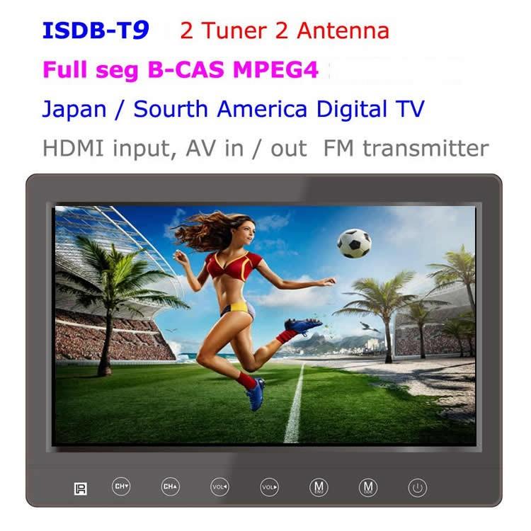 9 inch isdb-t full seg digital tv b-cas One tuner antenna FM transmitter ISDB-T9 13