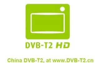 Germany use DVB-T2 HD: More than 2.2 mln German households 1