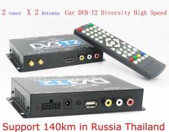 car DVB-T2 Diversity High Speed Russia Thailand 10
