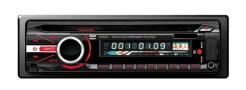 CD MP3 MP4 USB compatible player Car radio 3