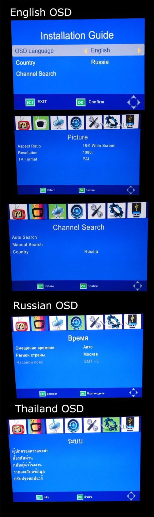 2X2 Two tuner antenna car DVB-T2 Diversity High Speed Russia Thailand 3