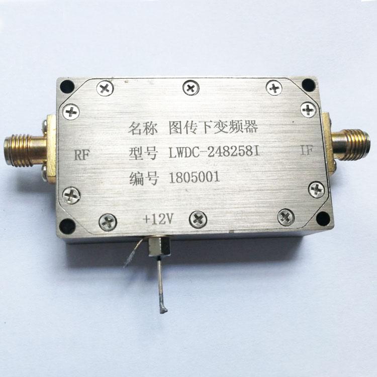 COFDM low down converter