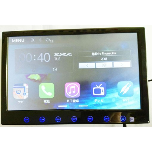 9 inch Android GPS Navigation ISDB-T 2 tuners 2 antenna Digital TV Receiver isdb-t9gps 1