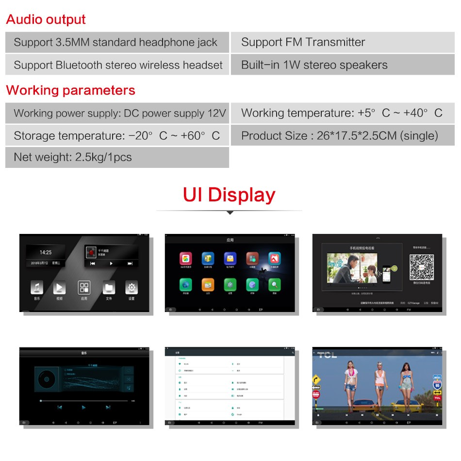 Android Headrest Player 11.6 inch IPS HD Monitor With WiFi Speaker Bluetooth FM transmitter Seat Touch Screen 12V 2PCS Pair 34