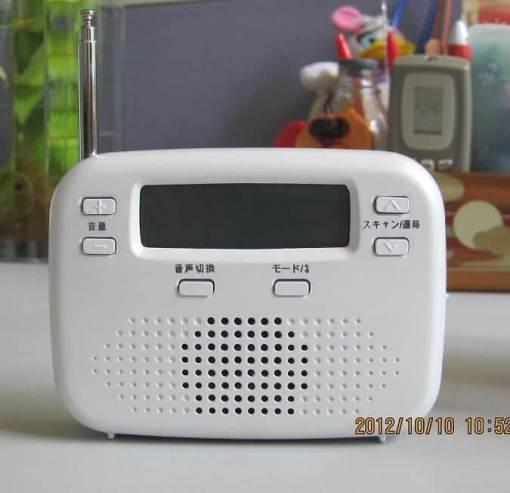 AM FM radio 1 seg ISDB-T TV sound with battery speaker