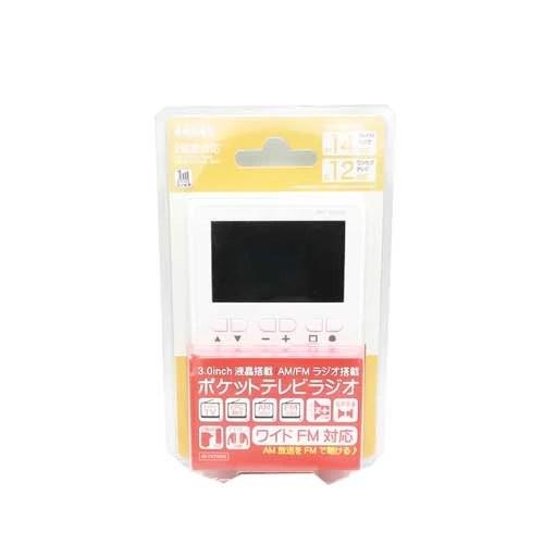 one seg tv am fm radio 3.2 inch monitor Portable digital isdb-t tv Pocket TV with speaker earphone output 2