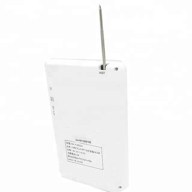 one seg tv am fm radio 3.2 inch monitor Portable digital isdb-t tv Pocket TV with speaker earphone output 5