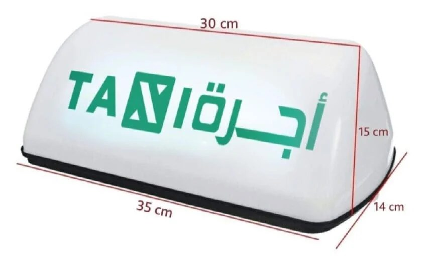 Taxi Requirement and Specifications of Saudi Transport General Authority 2
