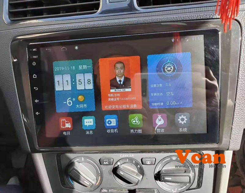 china android taxi MDT mobile data terminal software 2