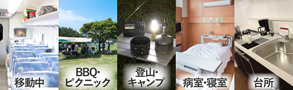 FM/AMポータブルラジオ 2.8インチ液晶搭載 ワンセグテレビ付き ワイドFM対応 16