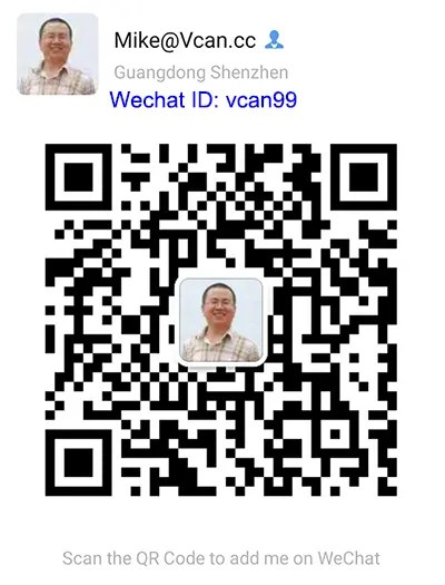 wechat id vcan99