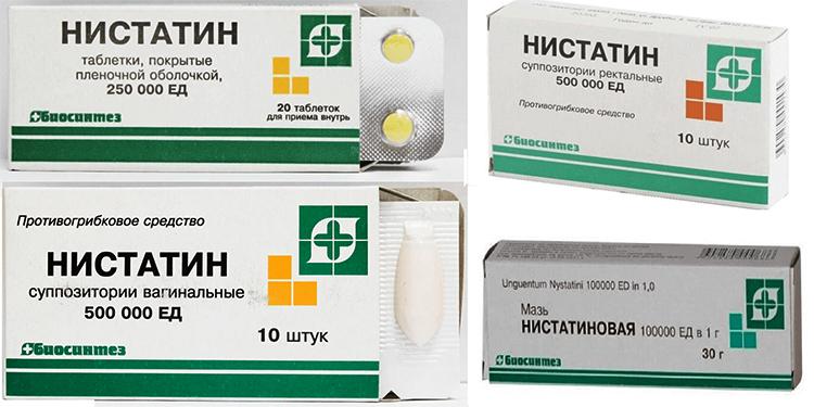Флуконазол или нистатин что лучше при кандидозе. Что лучше от молочницы нистатин или флуконазол