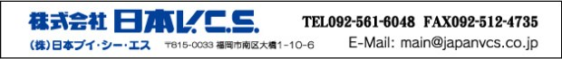 のぼり旗の日本VCS