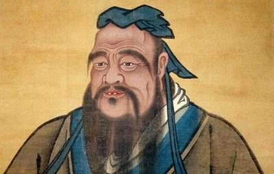 Confucius' Principles For Leadership