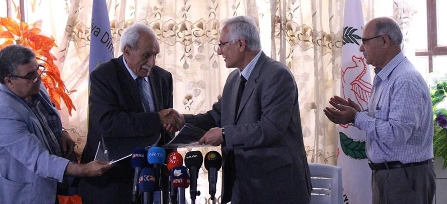 Di partiyên Kurdî li Sûriyê, Pêşverû û Yekîtî -HEVPEYMANA KARÊ HEVPAR- ragihandin