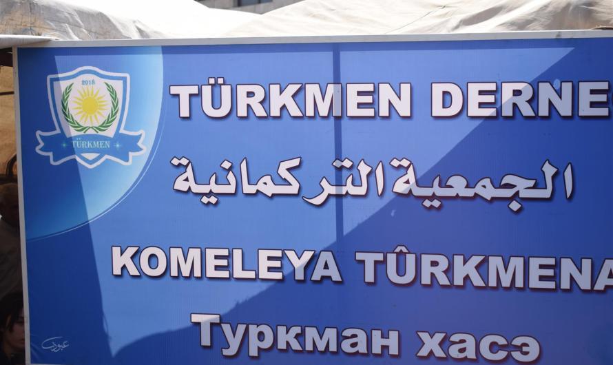 الجمعية التركمانية في منبج: التواجد التركي في سوريا استعمار يجب مواجهته
