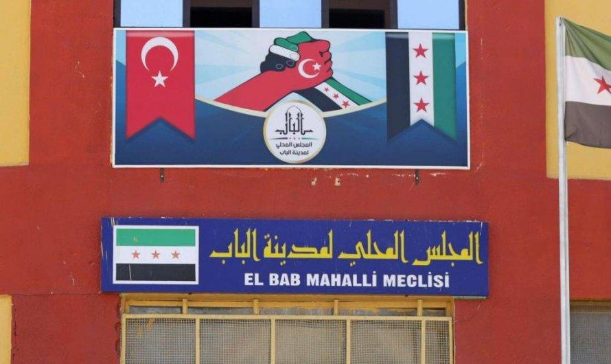 طموحات استعمارية تركيّة في شمال سوريا