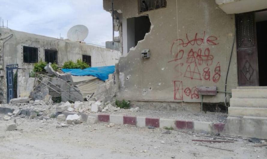 عفرين: الجيش الحر يجرف 500 قبر في قرية السنارة ويعتقل العشرات من ابناء القرية