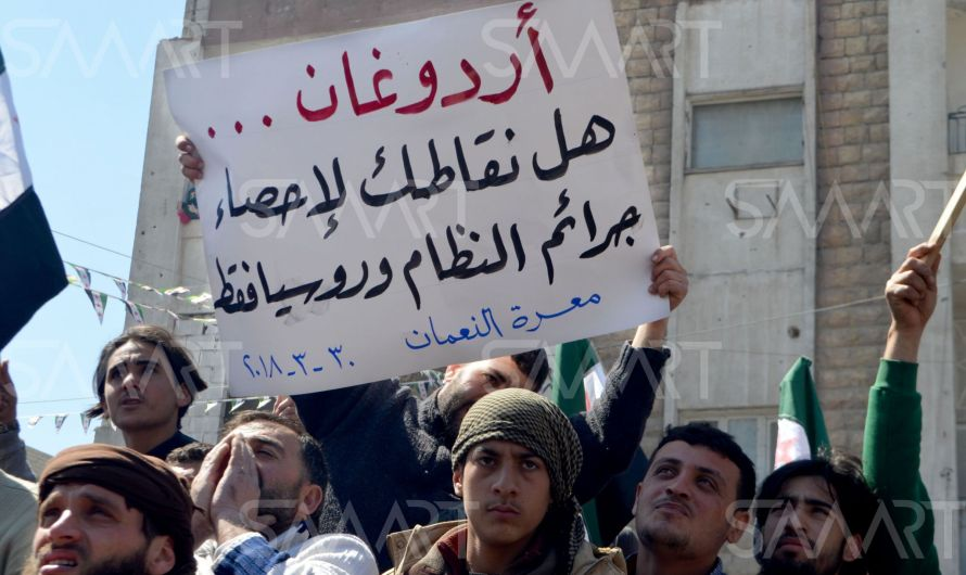 تهديدات تركيا في إدلب
