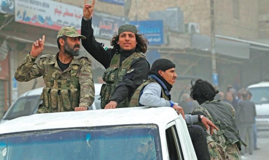 تركيا تعتقل قياديين من الفصائل المسلحة الموالية في عفرين