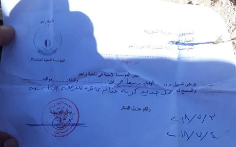 """وثيقة صادرة عن """"المؤسسة الأمنية في راجو"""" تعتبر ممتلكات أهالي عفرين غنائم حرب!"""
