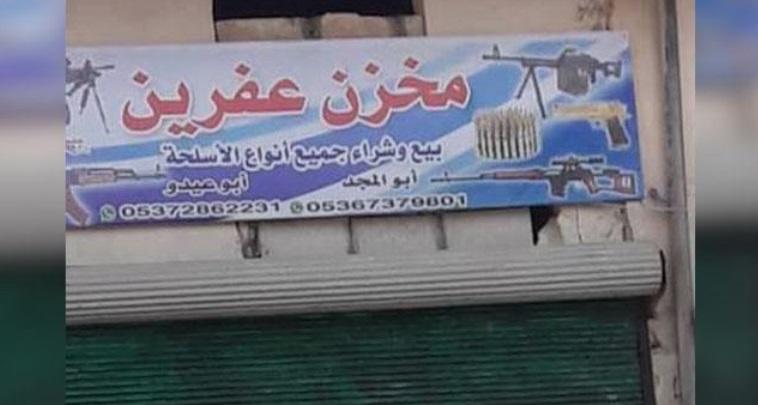 تجارة الأسلحة والقنابل تزدهر في عفرين