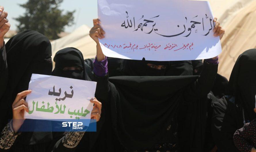 """مظاهرة في مخيم """"ضيوف الشرقية"""" بريف حلب بسبب نقص الغذاء والماء والدواء"""