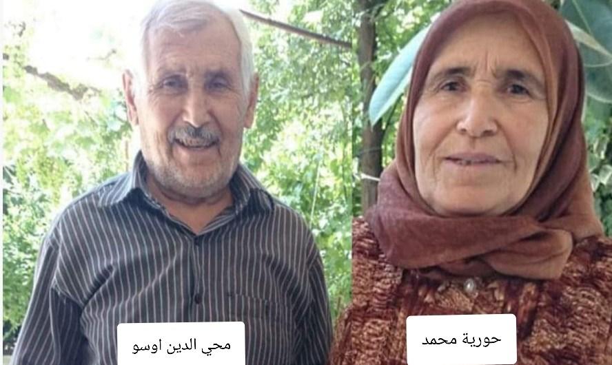 مسلحون مدعومون من تركيا يقتلون رجل مسن أثناء مداهمة منزله في مدينة عفرين