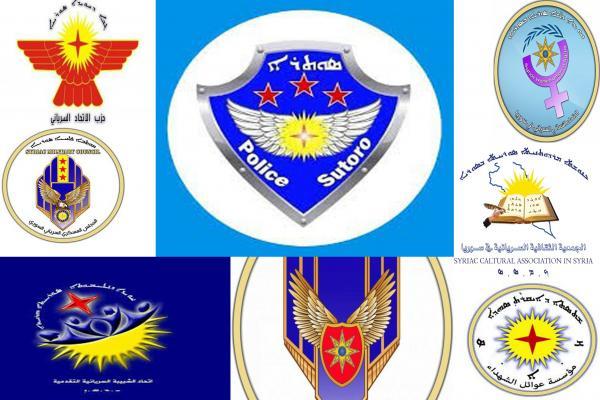8 منظمات سريانية وآشورية تطالب المجتمع الدولي بحمايتهم من التهديدات التركية