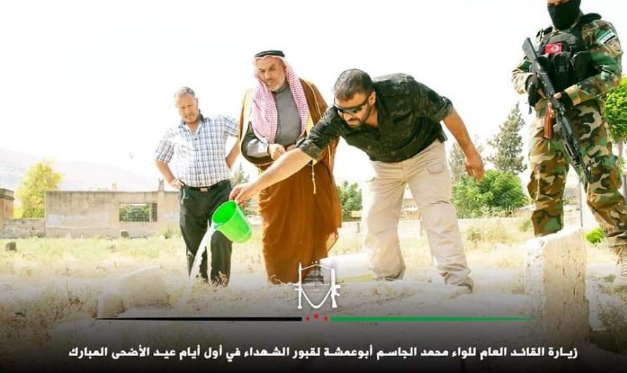"""الشرطة العسكرية تعتقل مقاتلين من """"الحر"""" بعد اعتدائهم على مهجر في شمال حلب"""