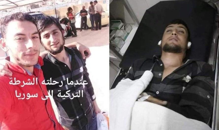 سياسة الترحيل التركية تقتل اللاجئين السوريين