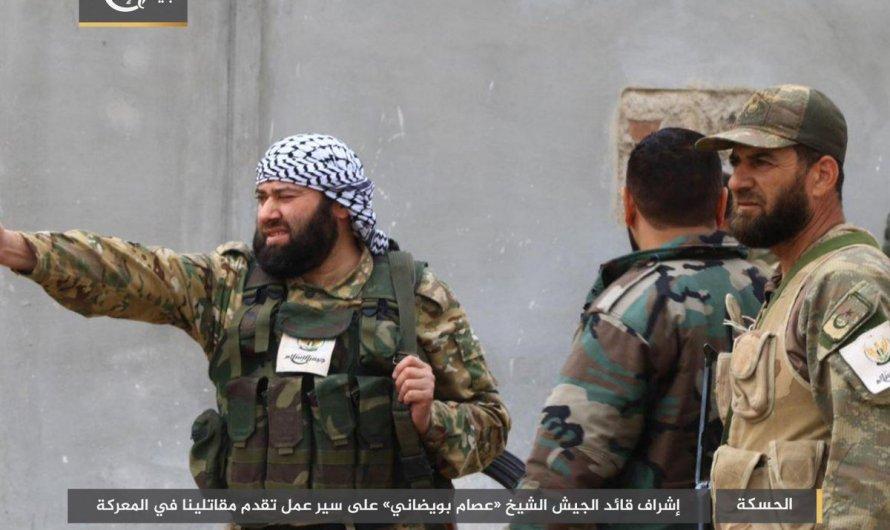"""اغتيال قيادي في """"جيش الإسلام"""" بمدينة الباب شرق حلب"""