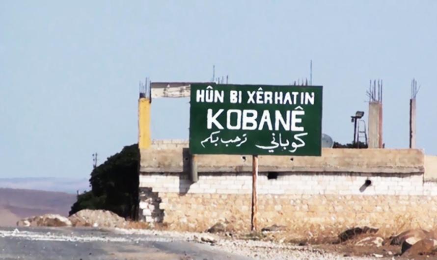 مقتل امرأة بظروف غامضة في مدينة كوباني