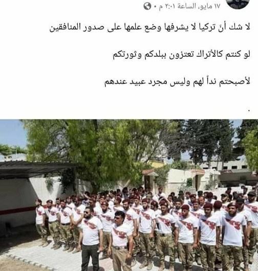"""""""الشرطة العسكرية"""" تطلق سراح ناشط إعلامي اعتقلته في عفرين بسبب منشور على """"الفيسبوك"""""""
